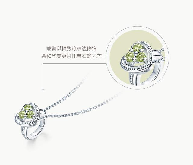 BABY-RING系列-MY-HEART套链-摩羯座-简体wap_11.jpg