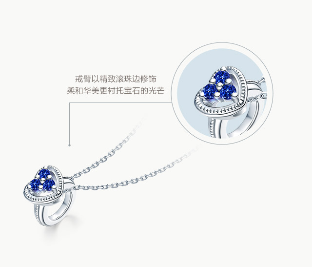 BABY-RING系列-MY-HEART套链-金牛座-简体wap_11.jpg