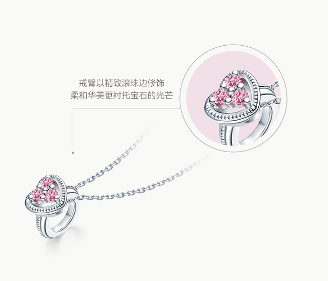 BABY-RING系列-MY-HEART套链-处女座-简体wap_11.jpg