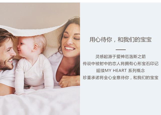 BABY-RING系列-MY-HEART套链-简体wap_02.jpg