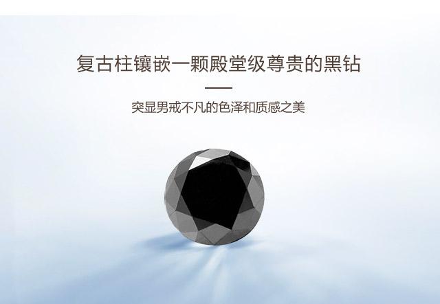 WITH-YOU系列-黑骑士男戒-简体wap_04.jpg
