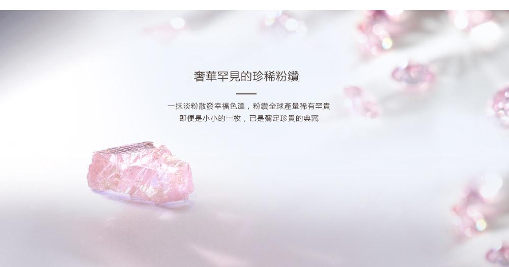 WITH-YOU系列-一生相伴-繁体pc (4).jpg