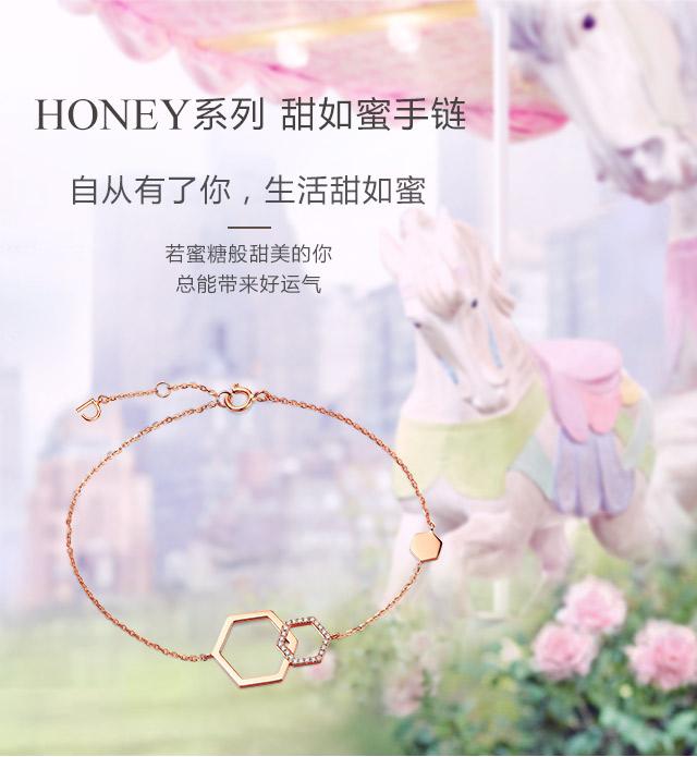 HONEY系列-甜如蜜手链-简体wap_01.jpg