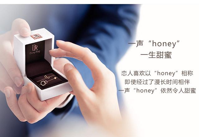 HONEY系列-甜如蜜手链-简体wap_03.jpg