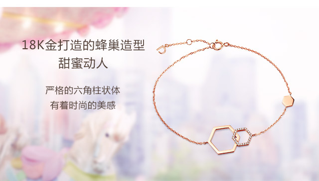 HONEY系列-甜如蜜手链-简体wap_04.jpg