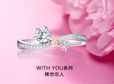 一生定制一枚戒指究竟有多浪漫?體驗過DR式愛情就知道了!