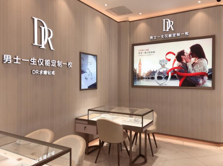 DR安庆吾悦广场店